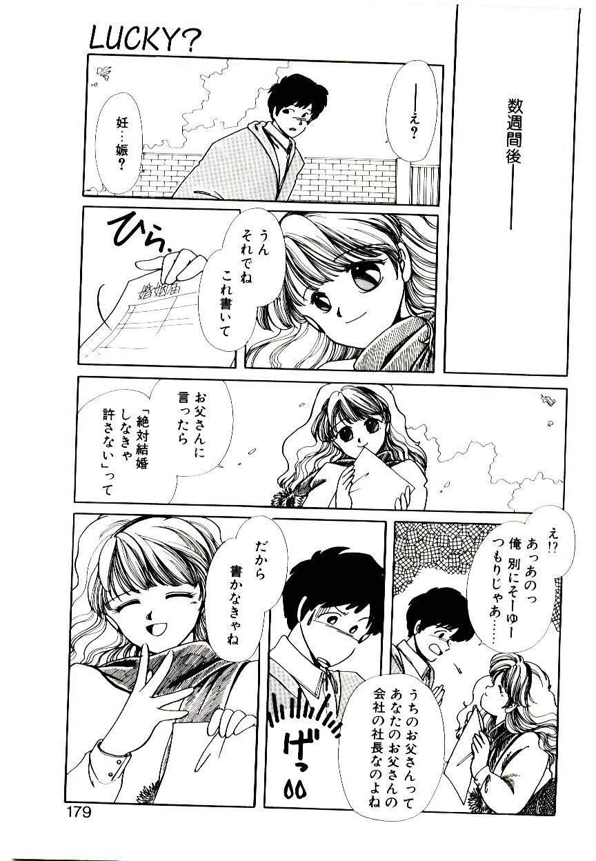 Miko-sama Help!! 176