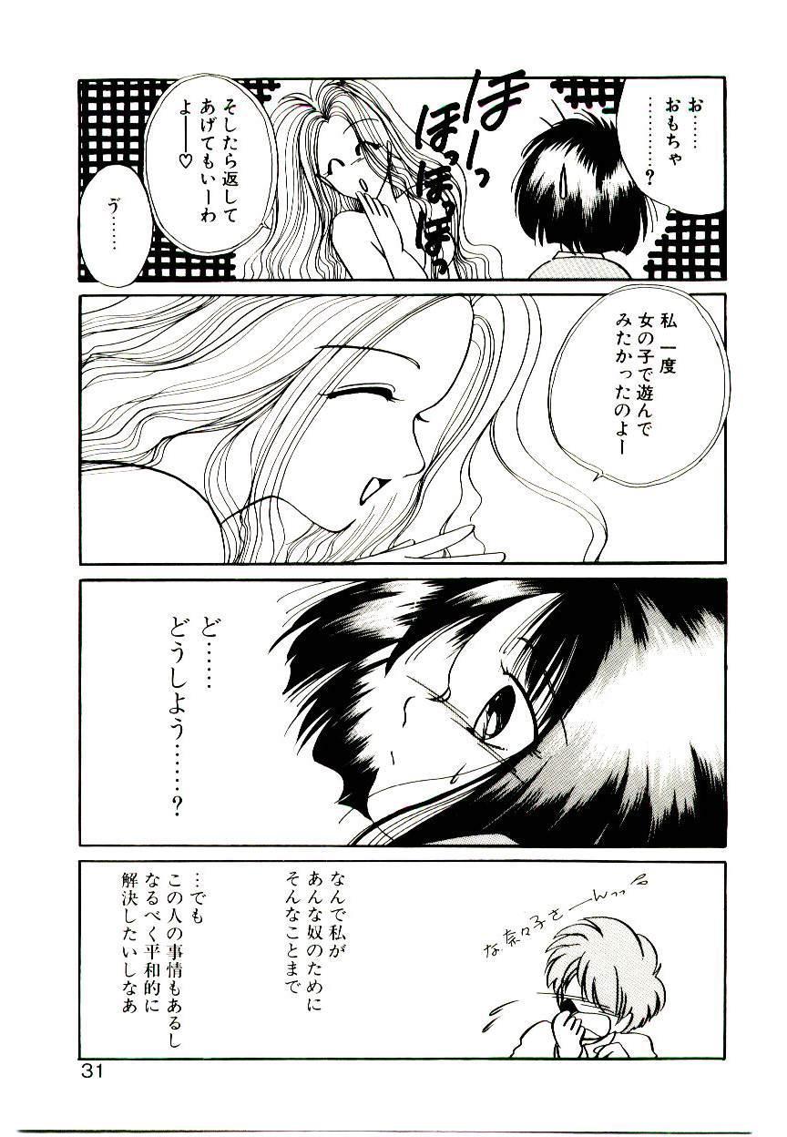 Miko-sama Help!! 28
