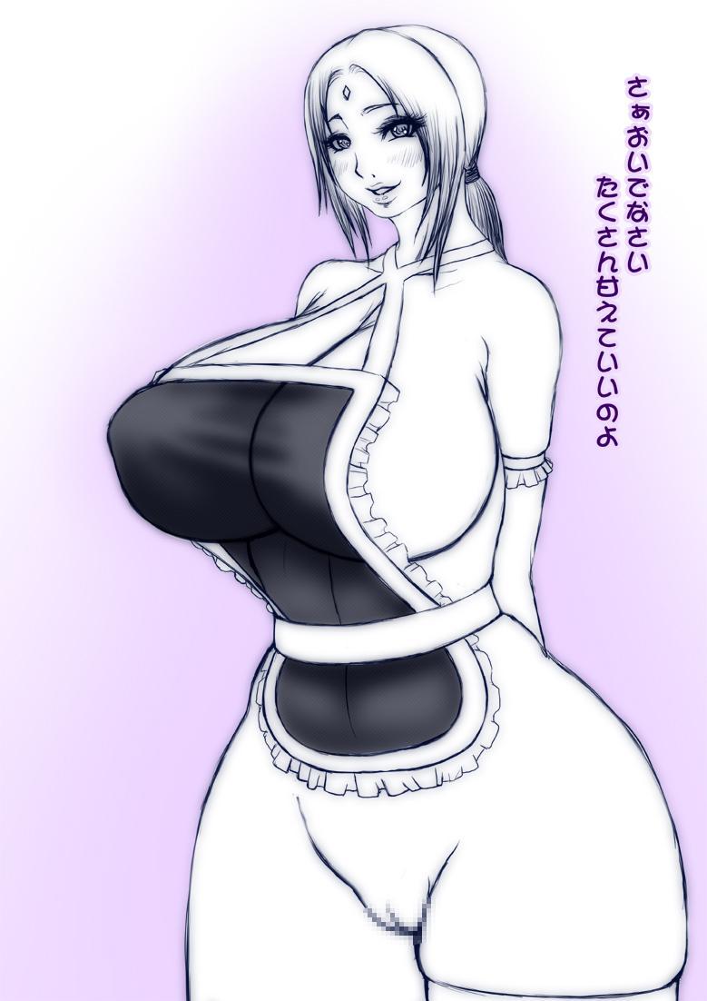 Milktank Tsunade 1