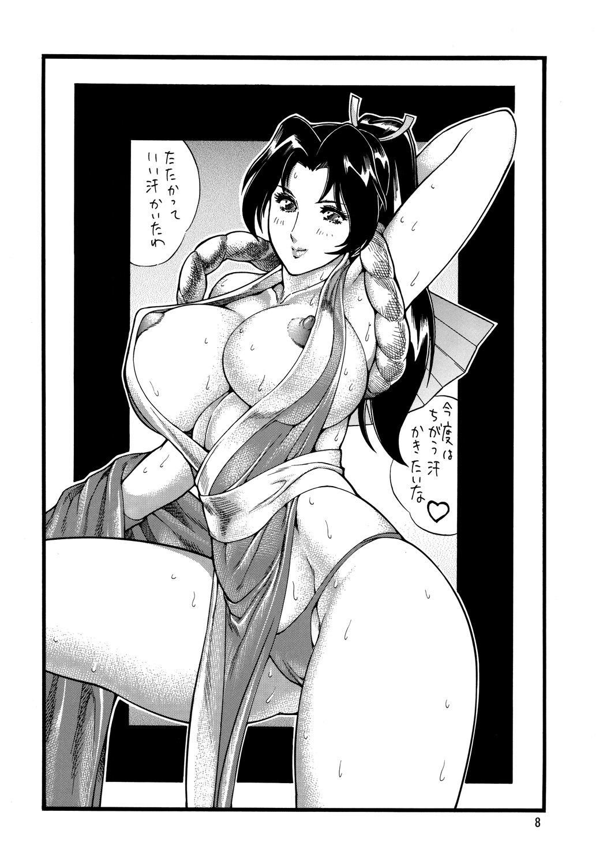 Kunoichi Inmaihen Maki no Ni 6