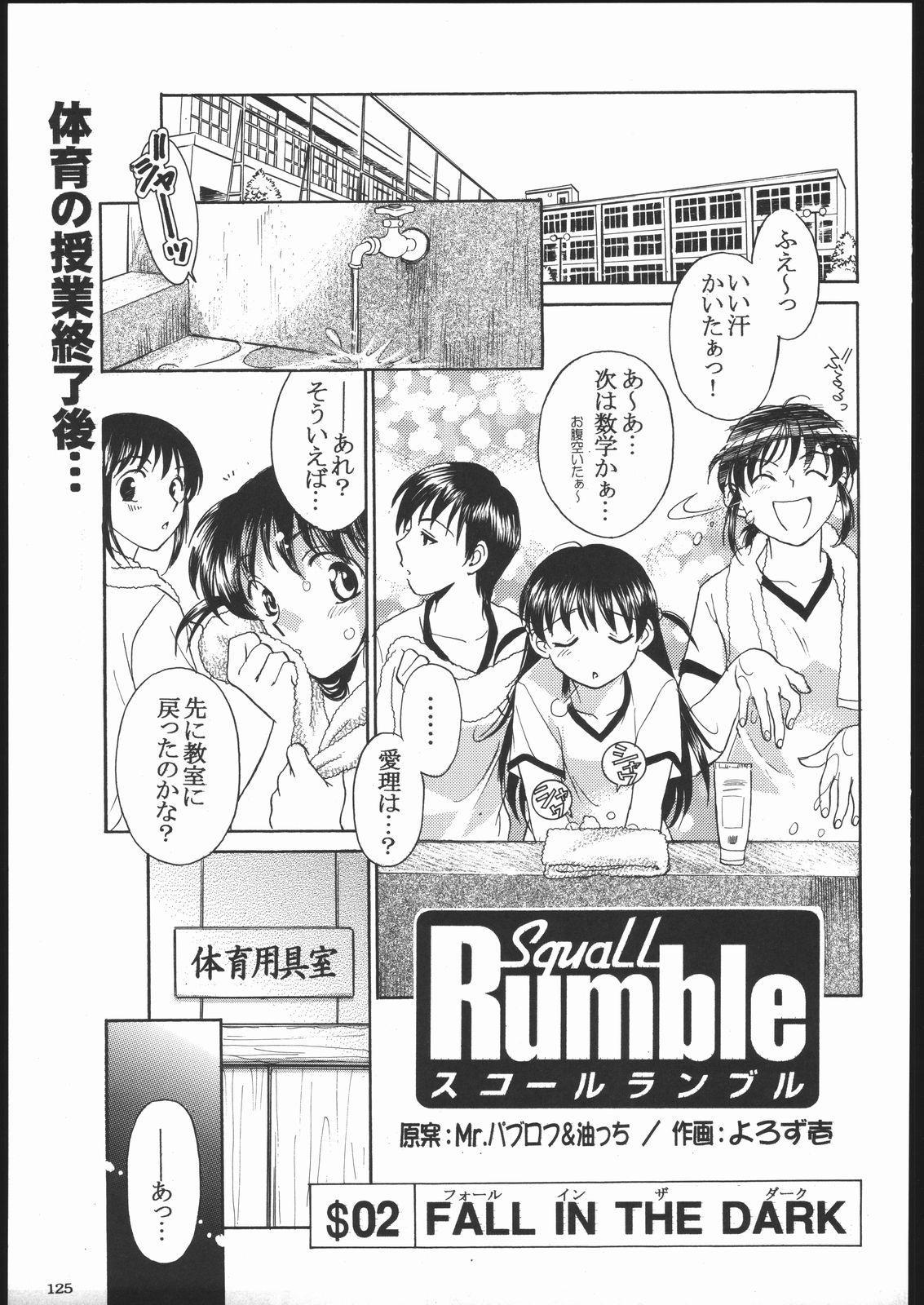 Amida Knuckle 123