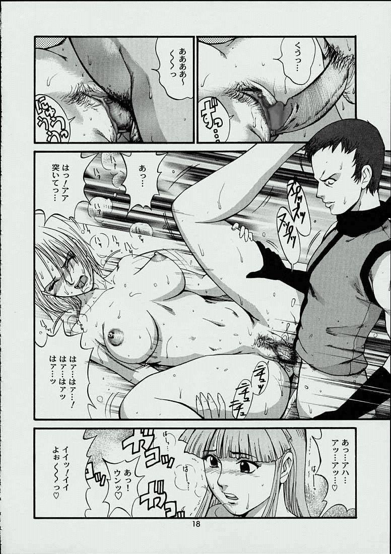 The Yuri & Friends 2001 13