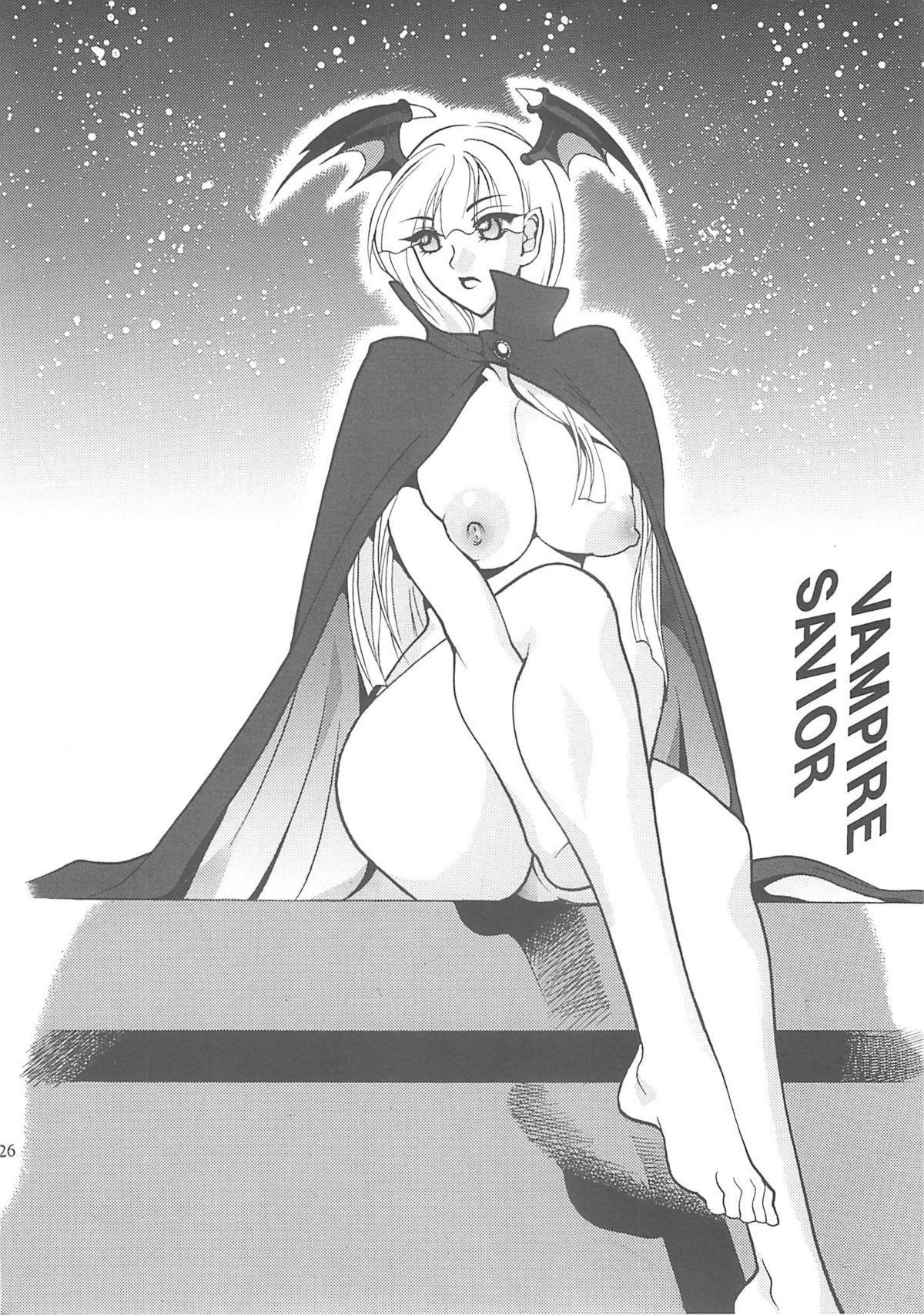 Semedain G Works Vol. 28 - Ichinana 24