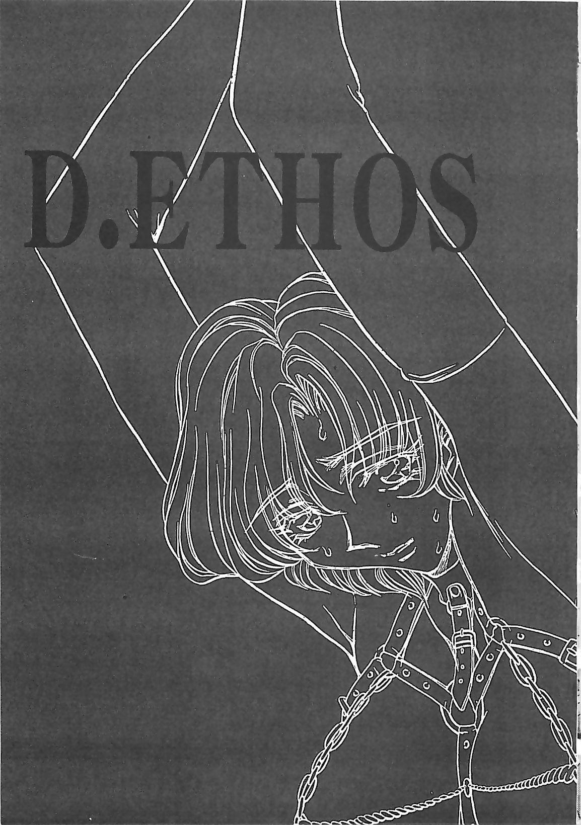 D-Ethos Gekan 163