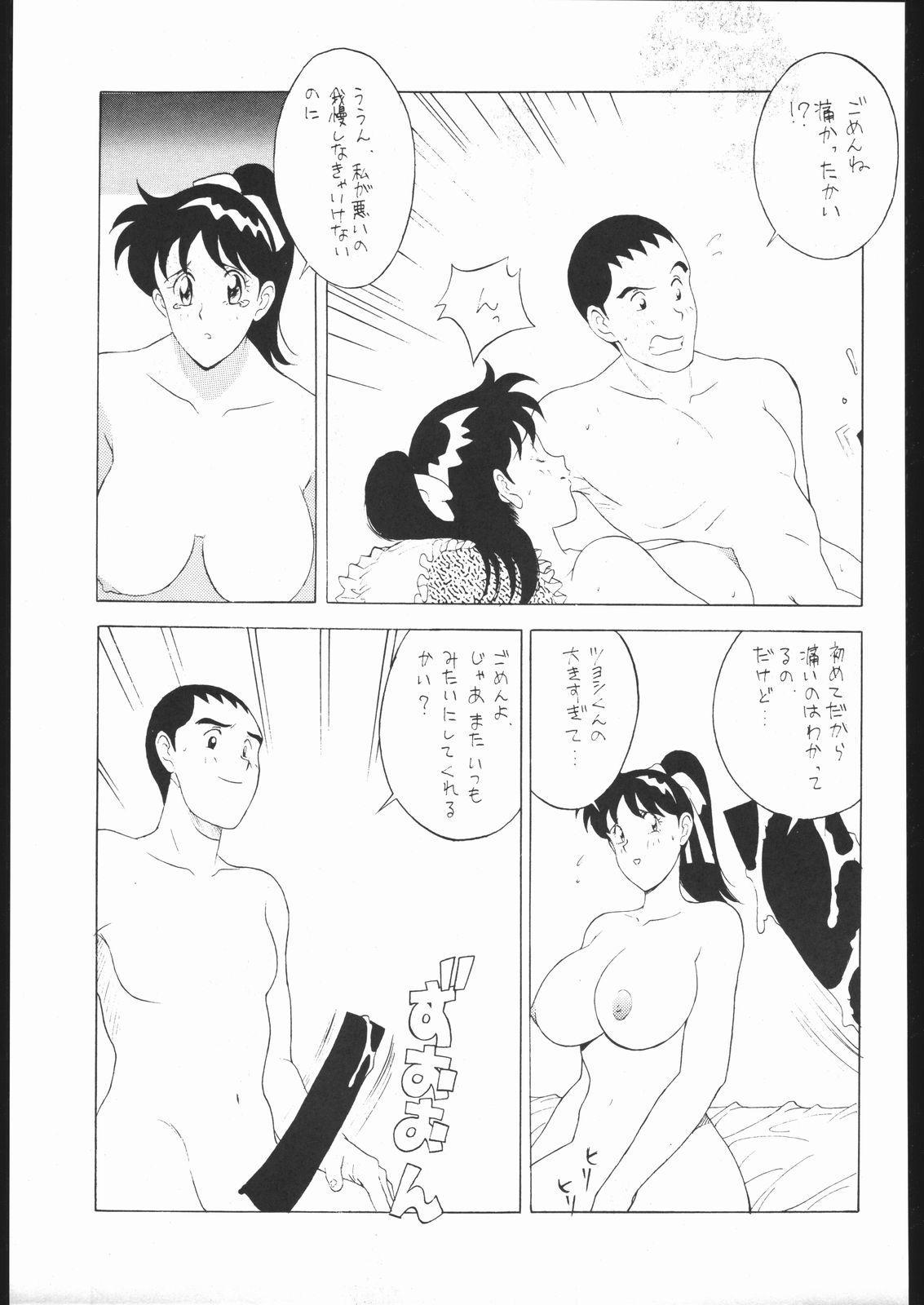 KATZE 8 85