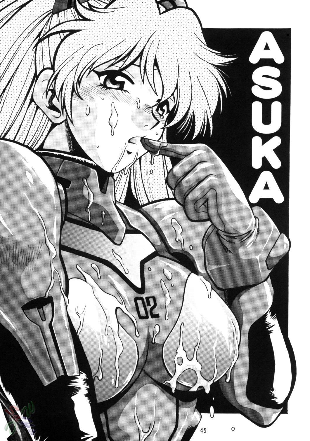 Plug Suit Fetish Vol. 2 44
