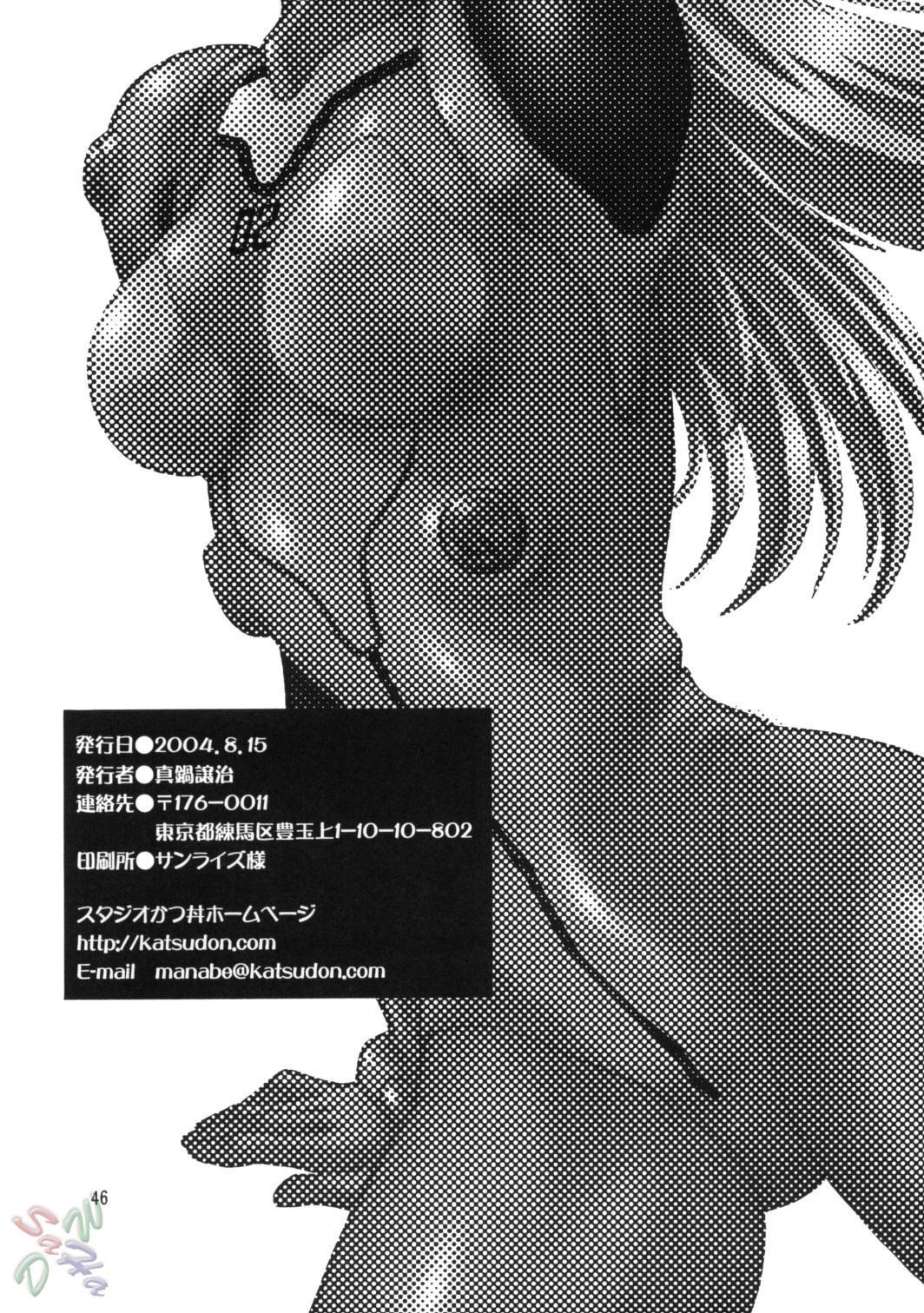 Plug Suit Fetish Vol. 2 45