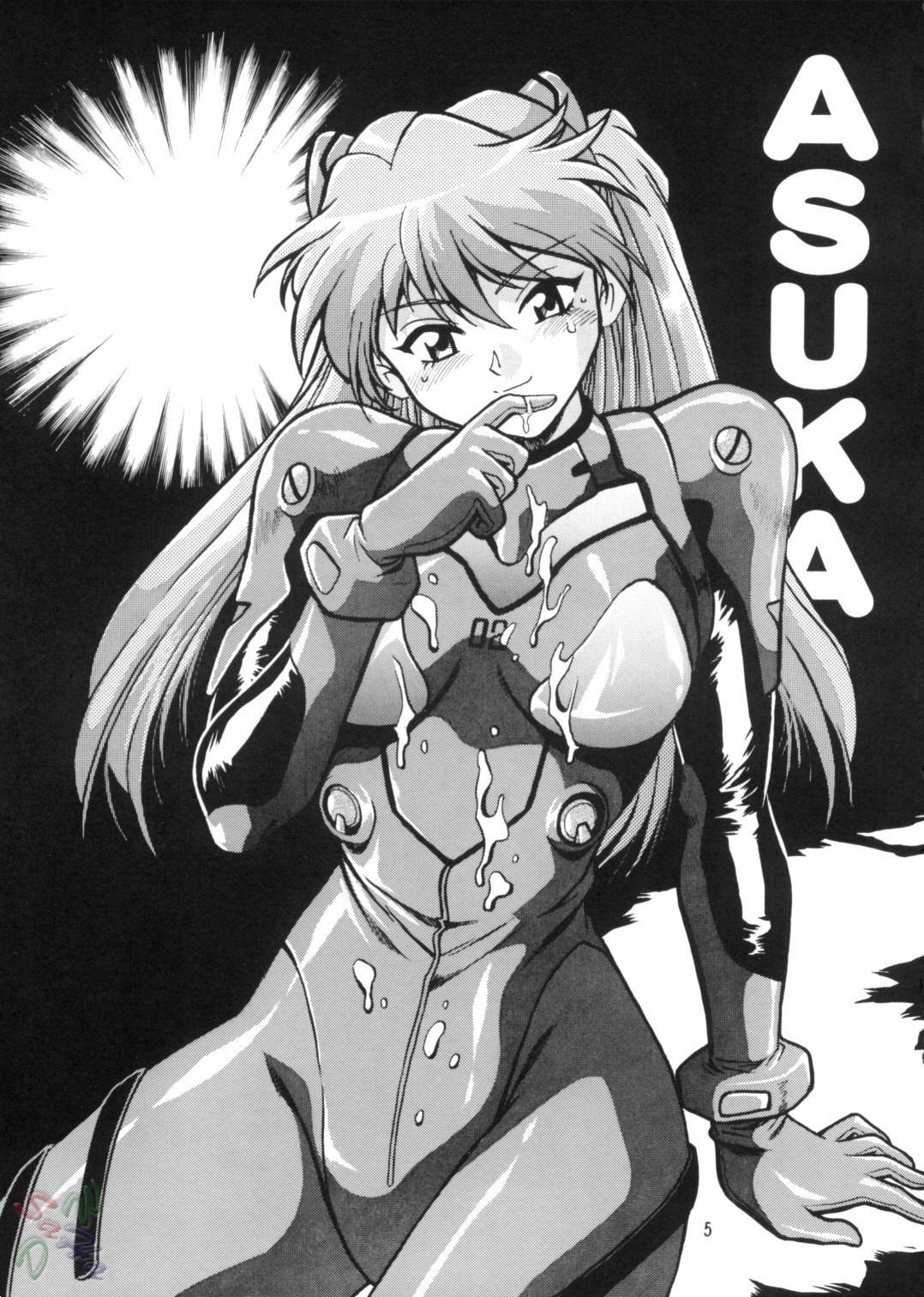 Plug Suit Fetish Vol. 2 4
