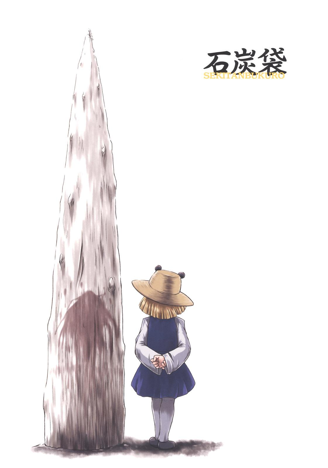 Danchizuma no Yuuwaku 3 45