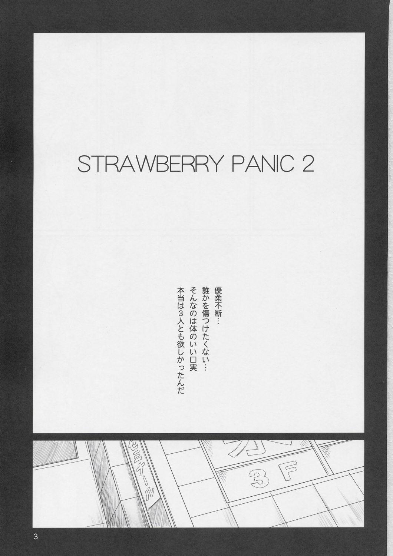 Strawberry Panic 2 1