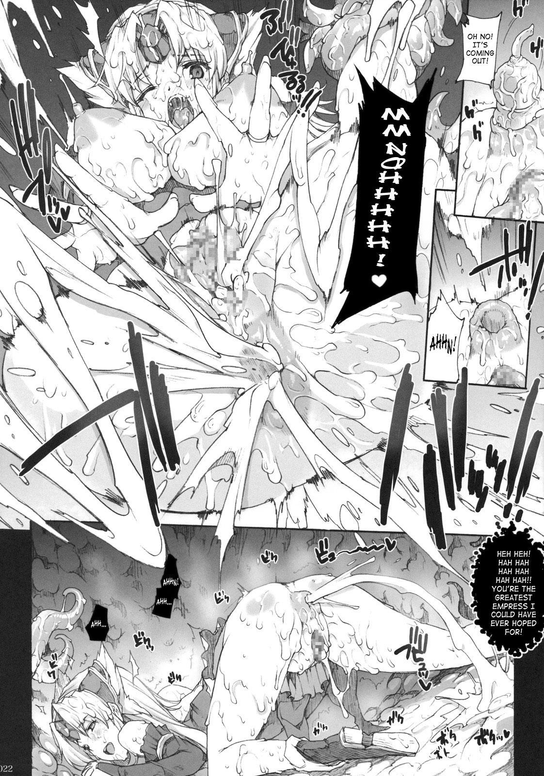 Injiru Oujo IV - Erotic Juice Princess 4 20