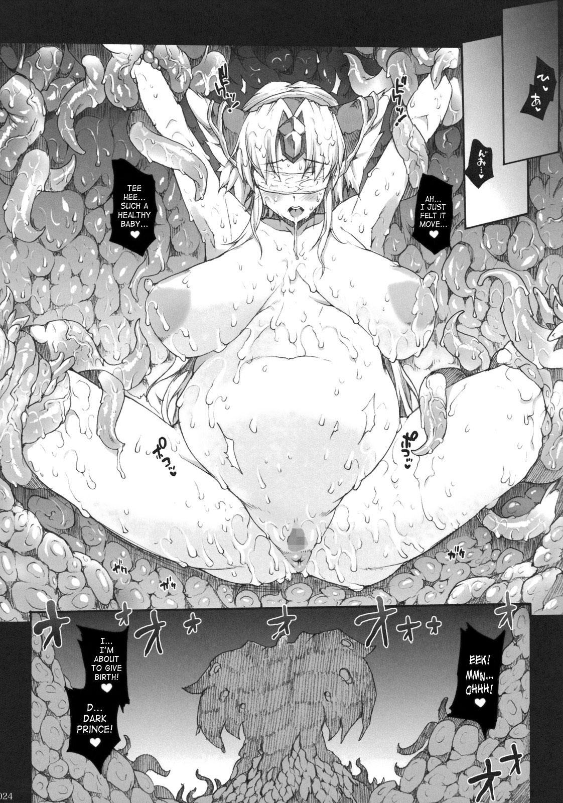 Injiru Oujo IV - Erotic Juice Princess 4 22