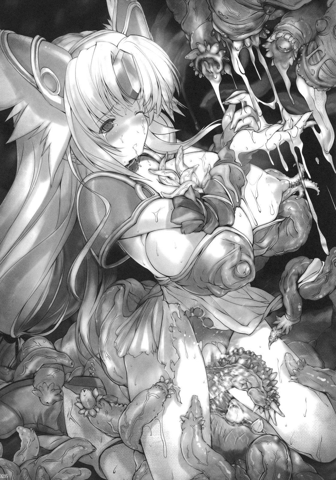 Injiru Oujo IV - Erotic Juice Princess 4 24