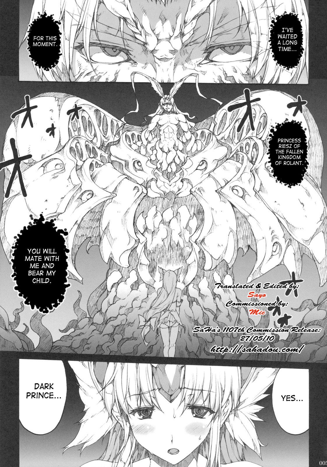 Injiru Oujo IV - Erotic Juice Princess 4 3