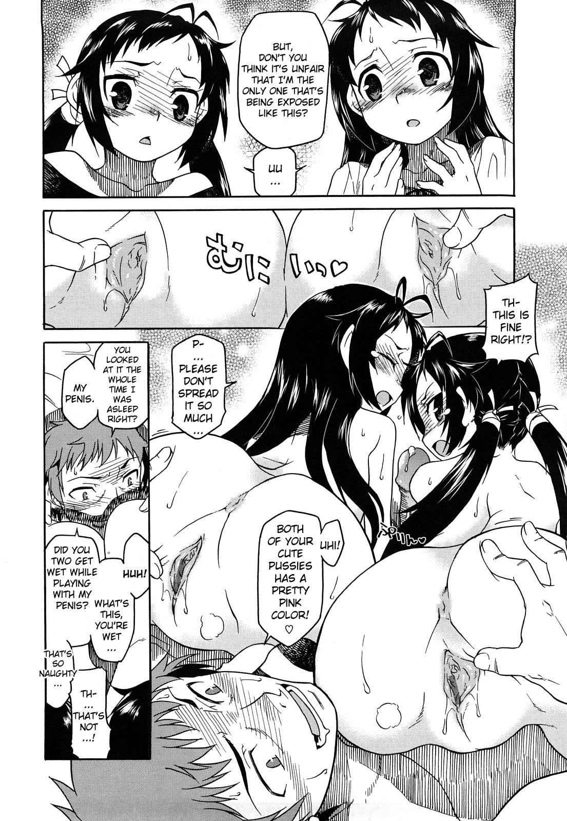 Shinkonsan Gokko Ch. 9 - Show Us Your Penis 11
