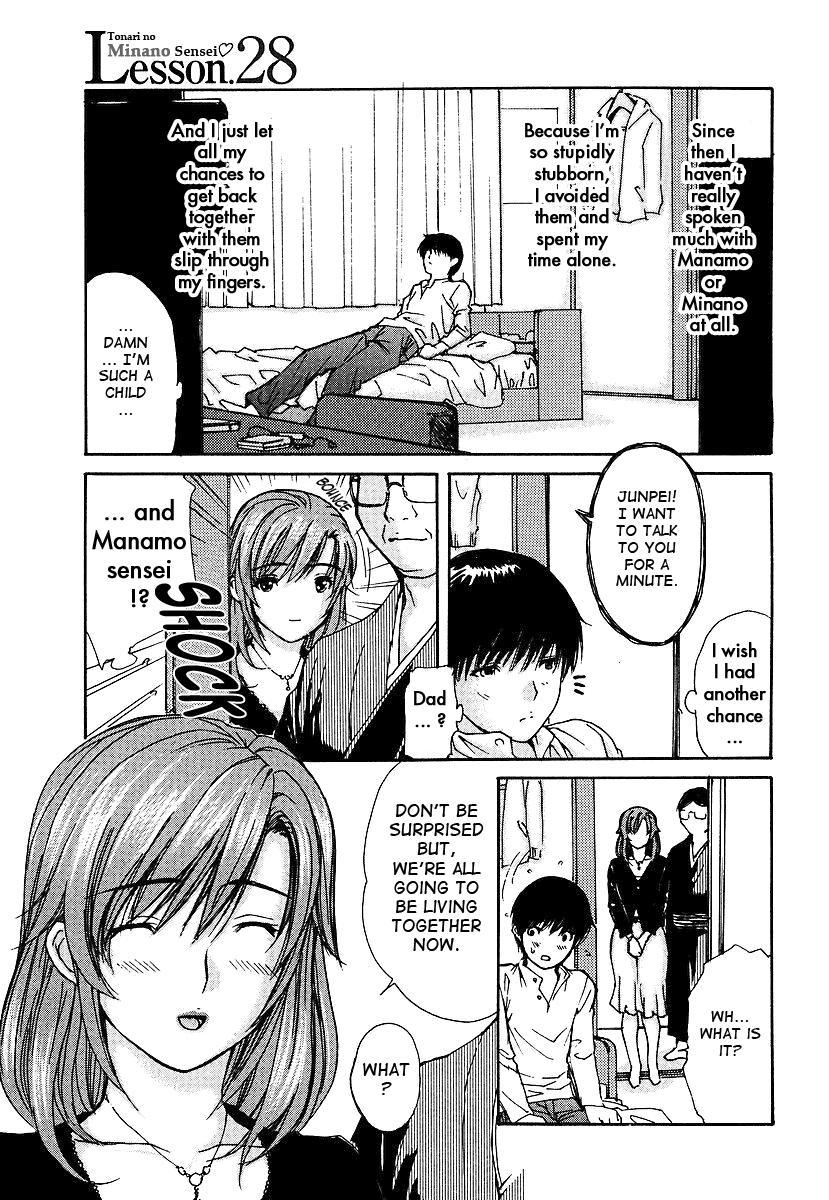 Tonari no Minano Sensei | My neighboring teacher MINANO Vol. 3 123
