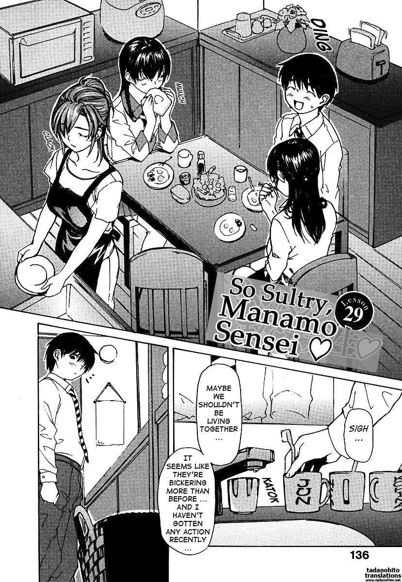 Tonari no Minano Sensei | My neighboring teacher MINANO Vol. 3 140