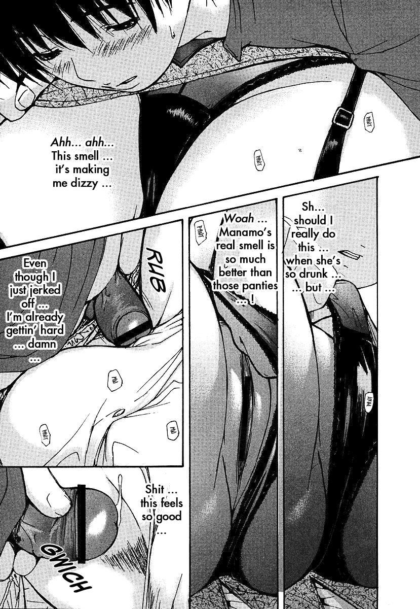 Tonari no Minano Sensei | My neighboring teacher MINANO Vol. 3 147