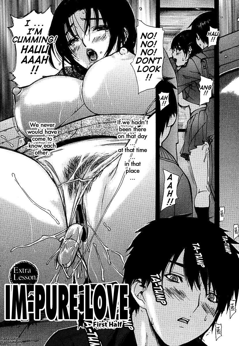 Tonari no Minano Sensei | My neighboring teacher MINANO Vol. 3 158