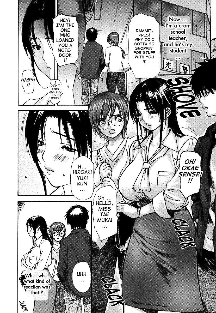 Tonari no Minano Sensei | My neighboring teacher MINANO Vol. 3 160