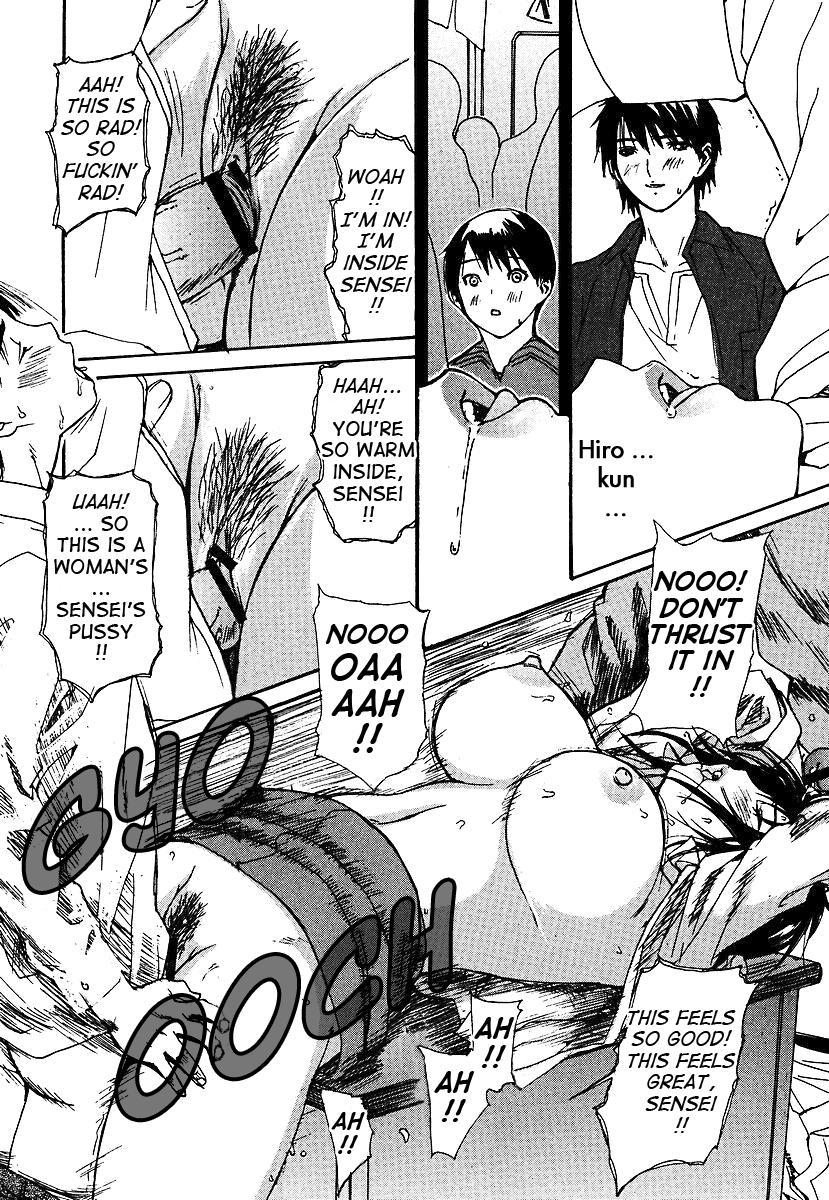 Tonari no Minano Sensei | My neighboring teacher MINANO Vol. 3 168