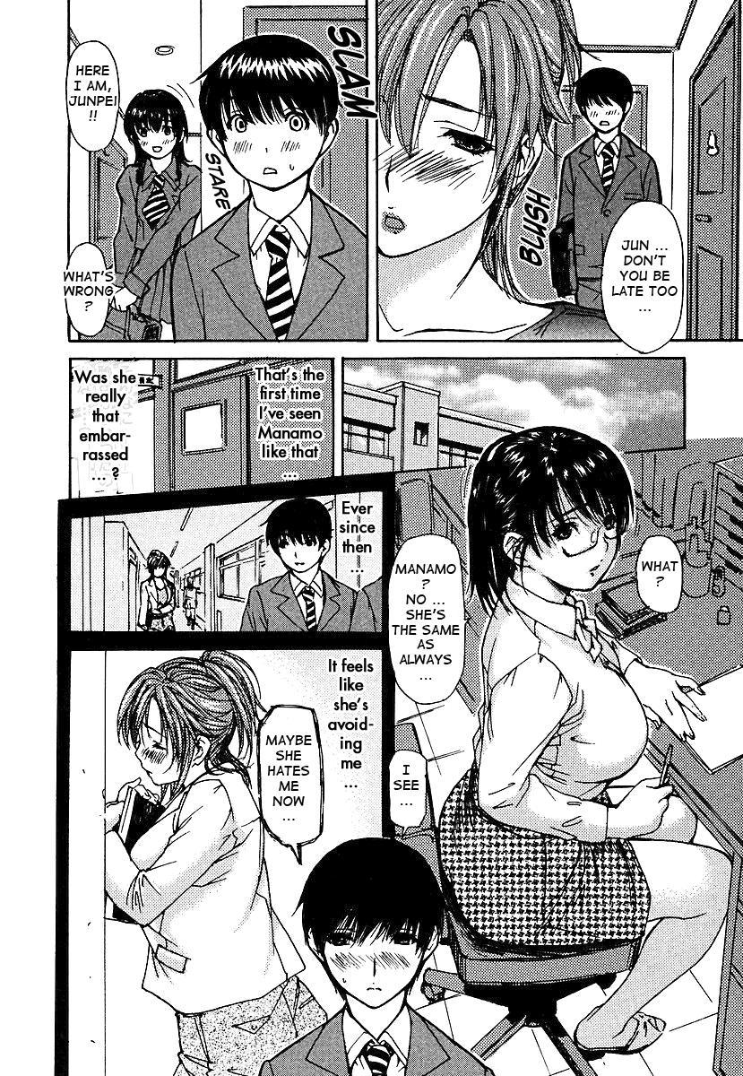 Tonari no Minano Sensei | My neighboring teacher MINANO Vol. 3 16