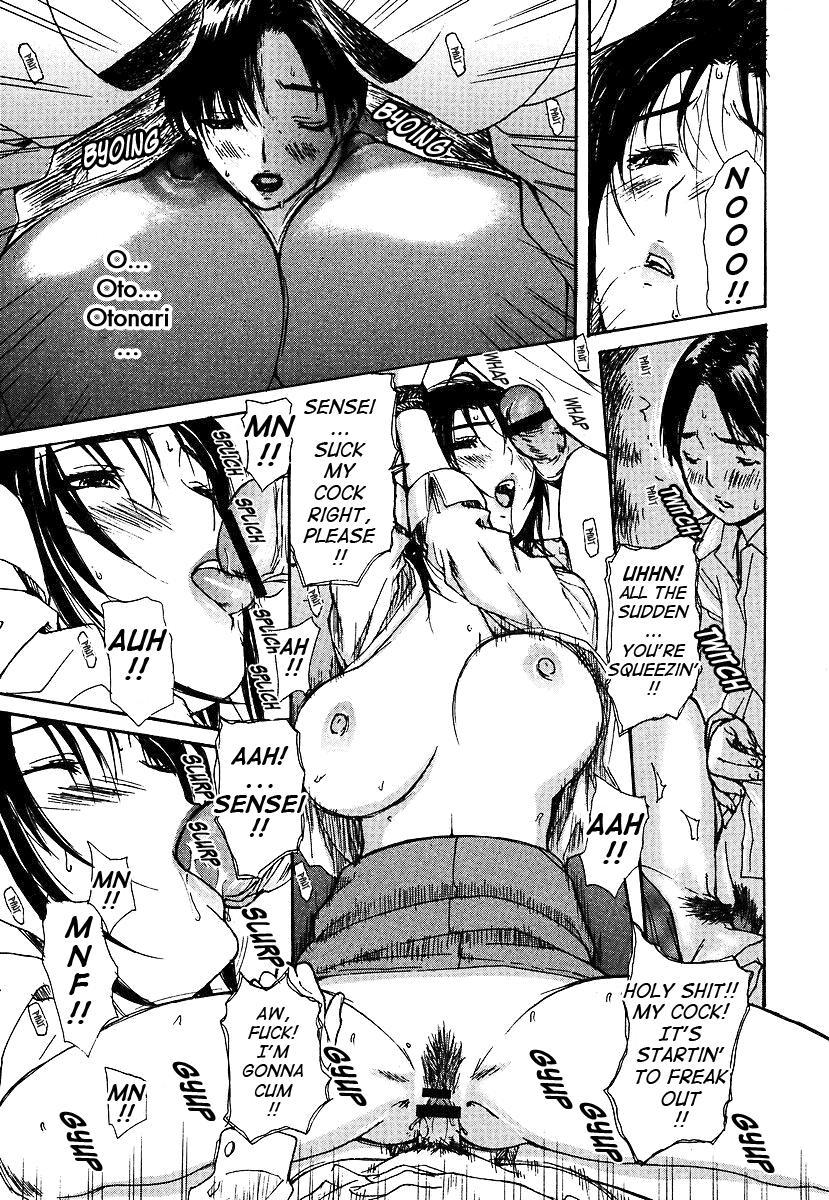 Tonari no Minano Sensei | My neighboring teacher MINANO Vol. 3 169