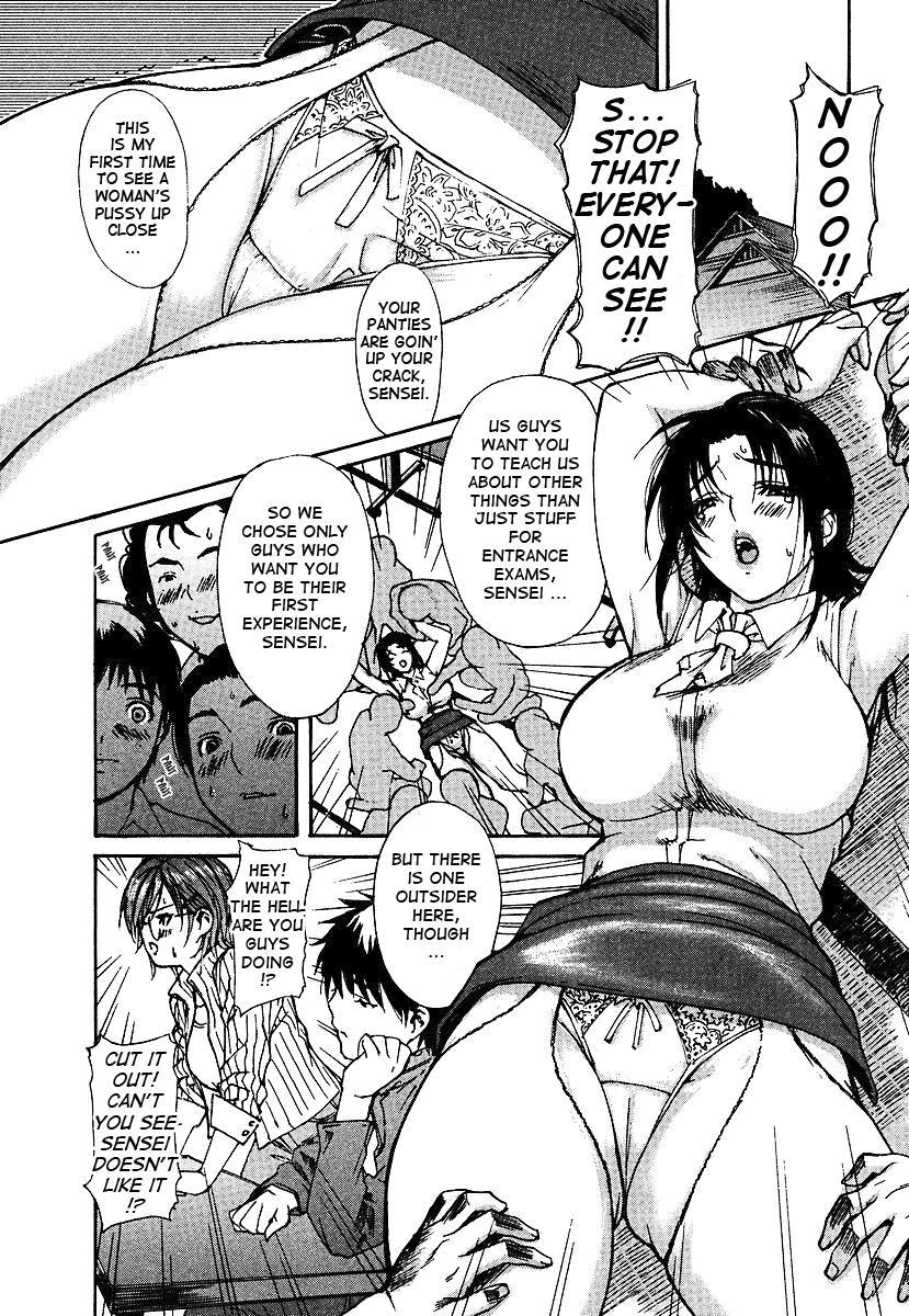 Tonari no Minano Sensei | My neighboring teacher MINANO Vol. 3 178