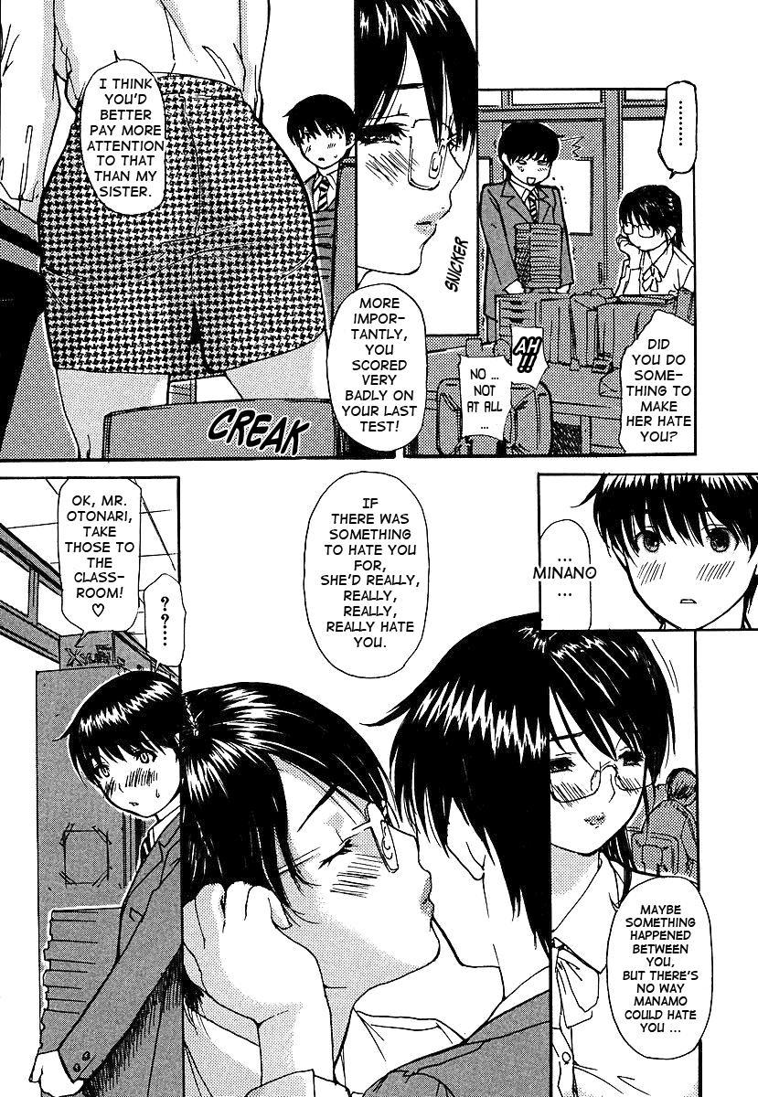 Tonari no Minano Sensei | My neighboring teacher MINANO Vol. 3 17