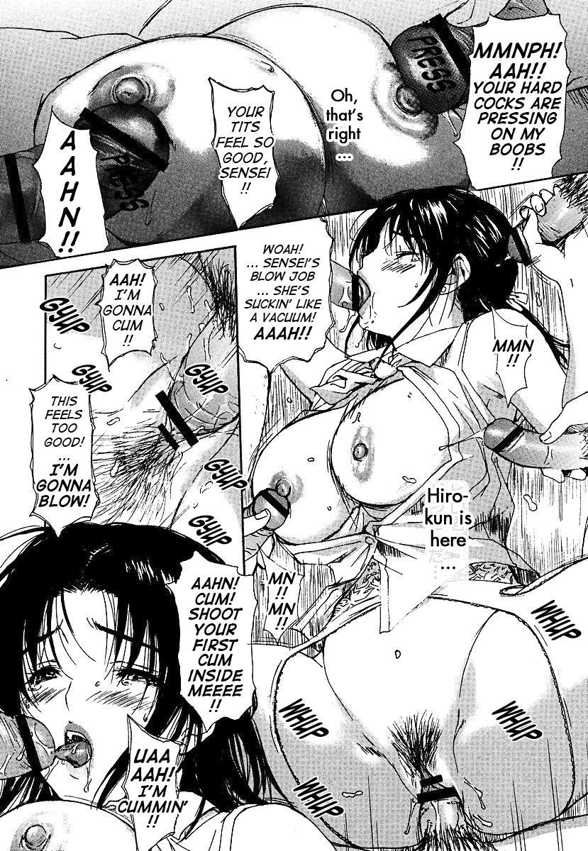 Tonari no Minano Sensei | My neighboring teacher MINANO Vol. 3 183