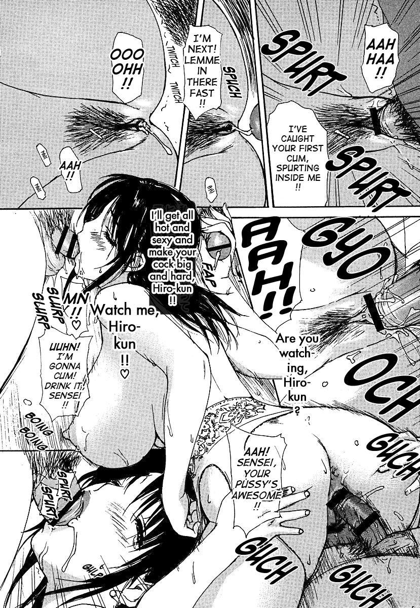 Tonari no Minano Sensei | My neighboring teacher MINANO Vol. 3 184