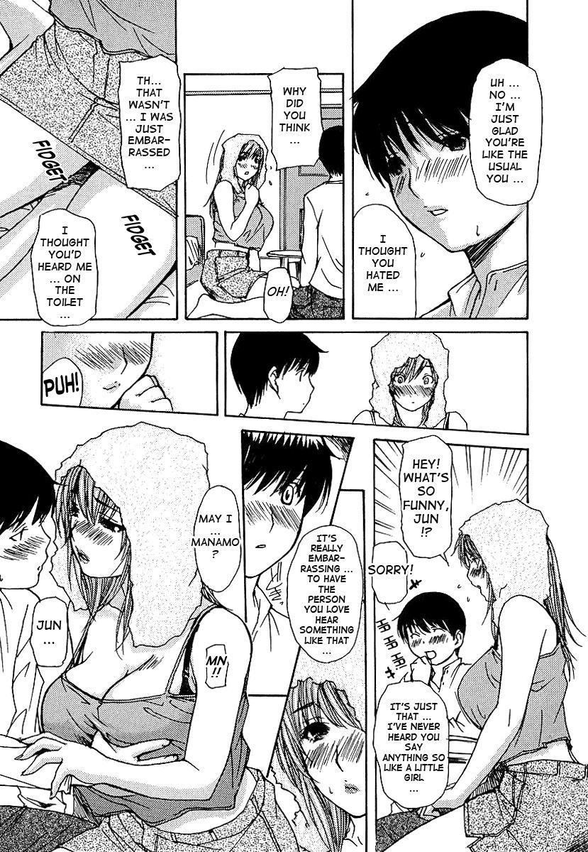 Tonari no Minano Sensei | My neighboring teacher MINANO Vol. 3 19
