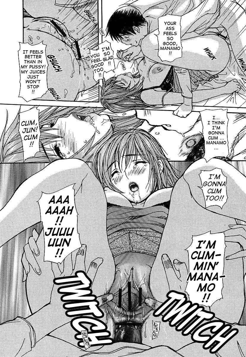 Tonari no Minano Sensei | My neighboring teacher MINANO Vol. 3 26