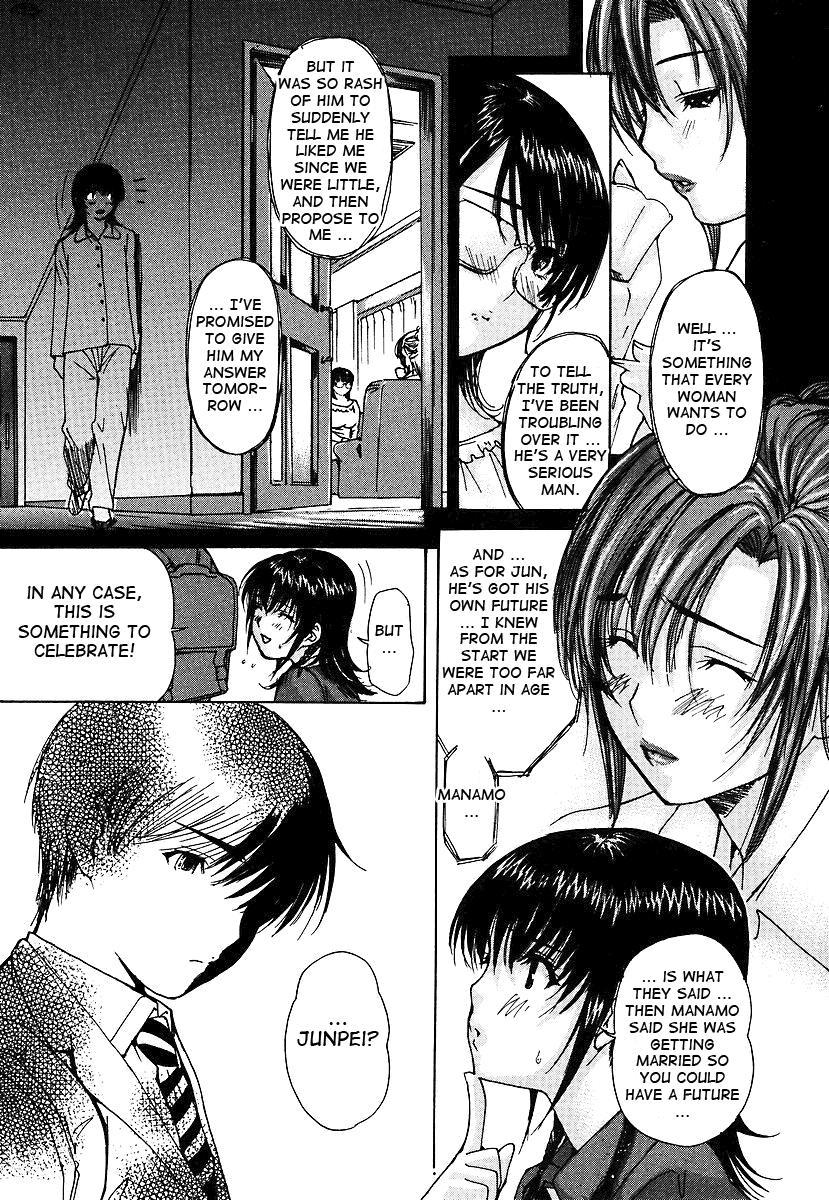 Tonari no Minano Sensei | My neighboring teacher MINANO Vol. 3 30