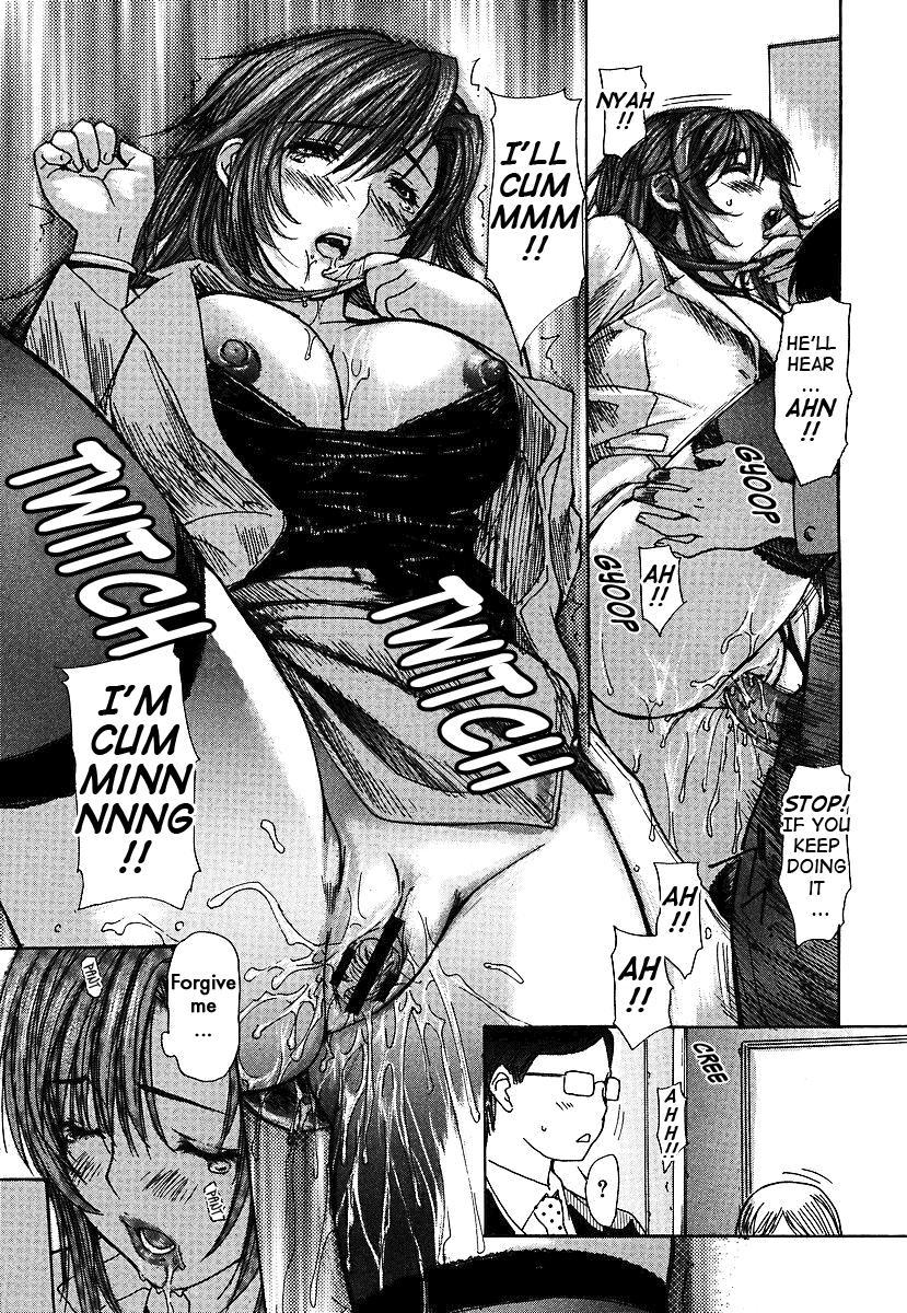 Tonari no Minano Sensei | My neighboring teacher MINANO Vol. 3 43