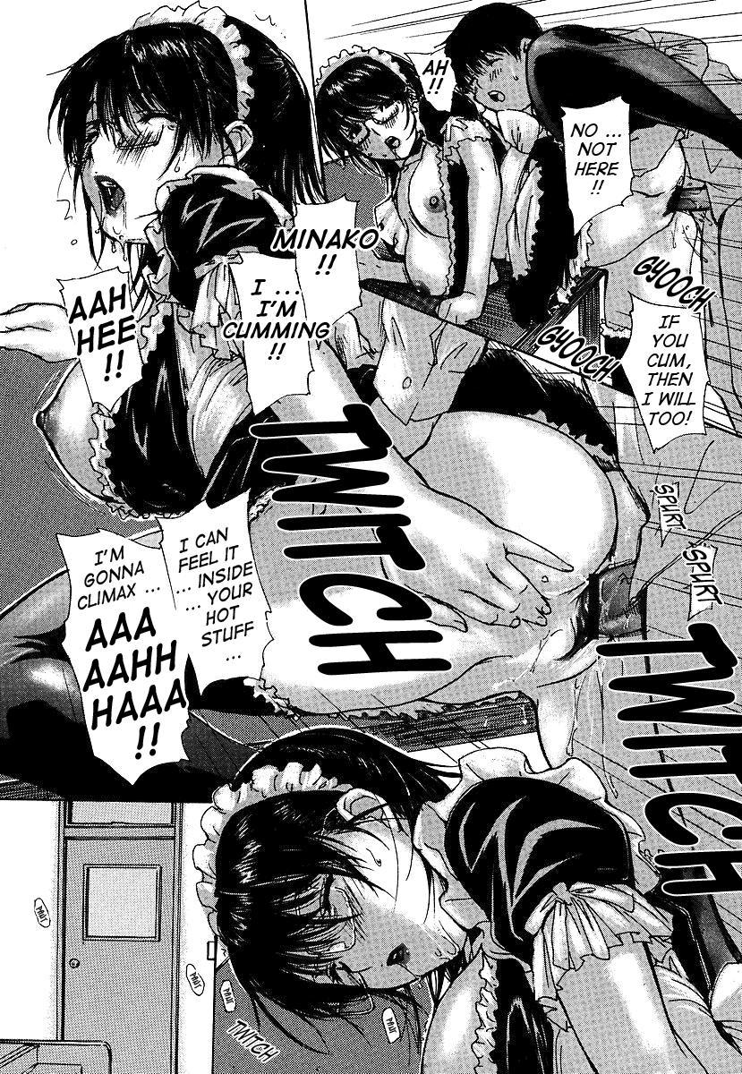Tonari no Minano Sensei | My neighboring teacher MINANO Vol. 3 70