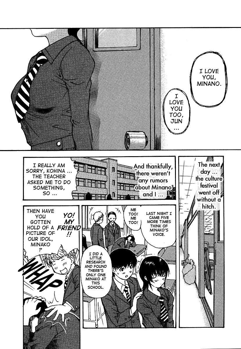 Tonari no Minano Sensei | My neighboring teacher MINANO Vol. 3 73