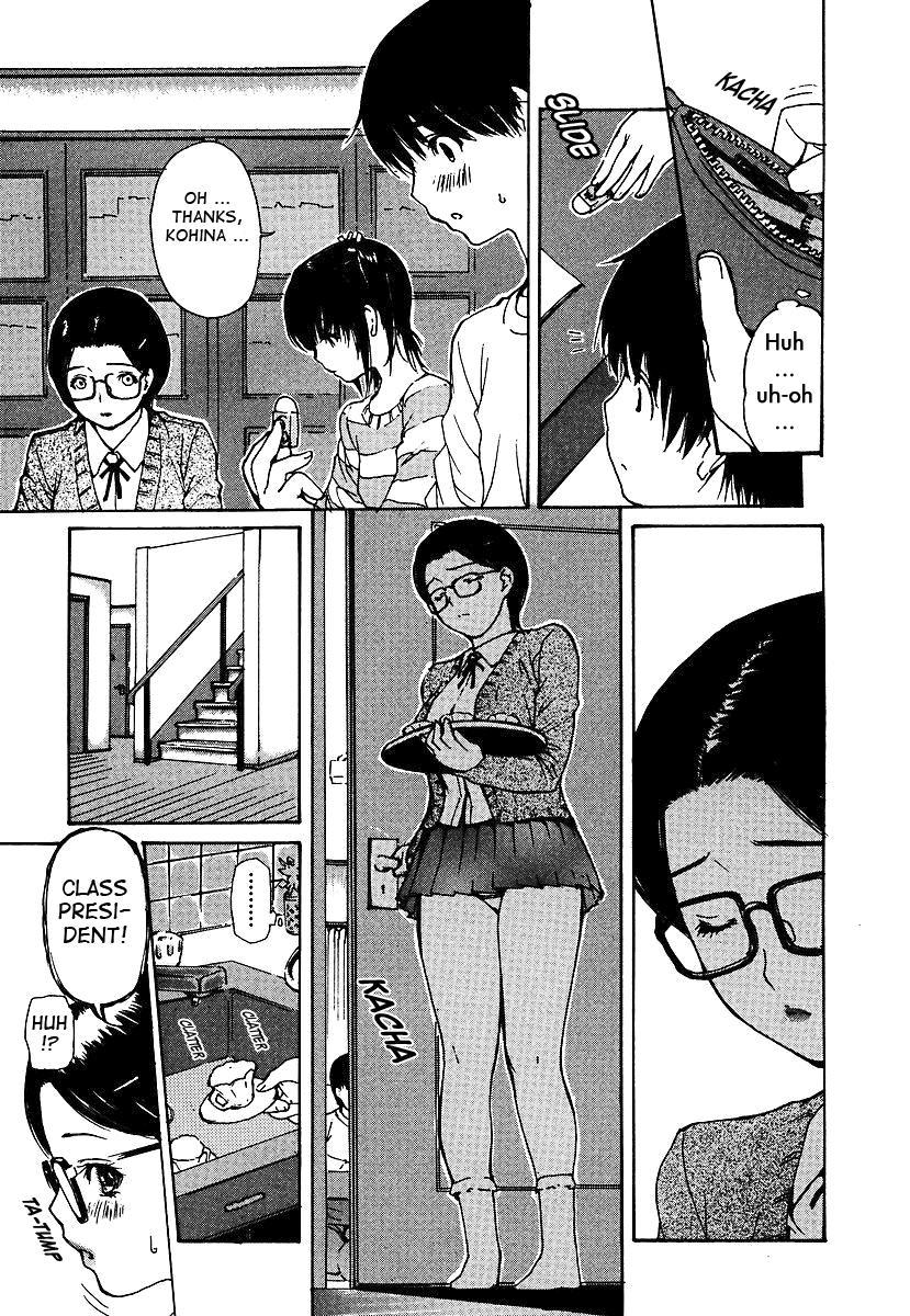 Tonari no Minano Sensei | My neighboring teacher MINANO Vol. 3 79