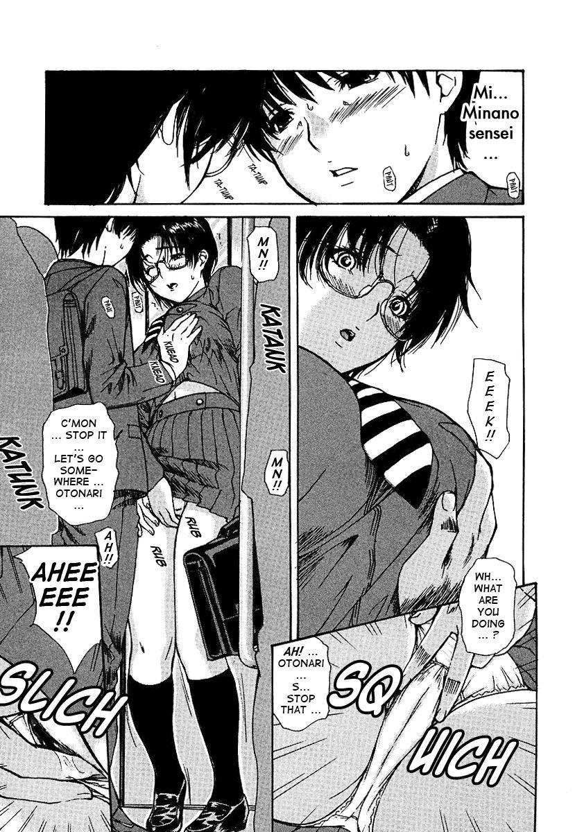 Tonari no Minano Sensei | My neighboring teacher MINANO Vol. 3 97
