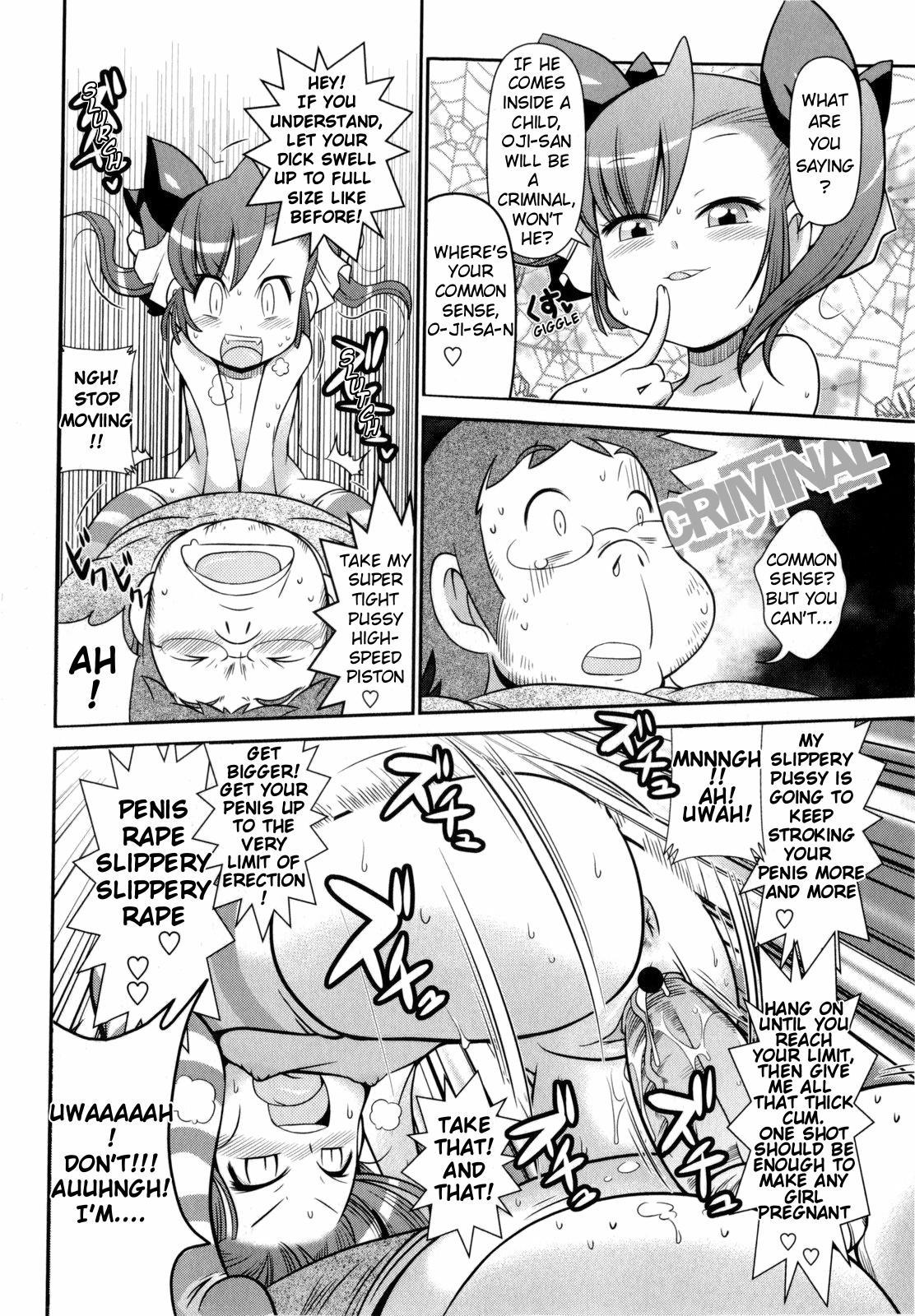 Kokusei Chousa 11