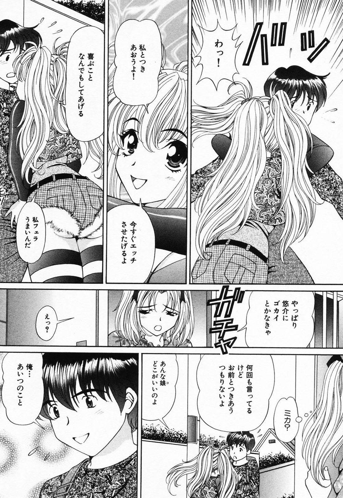 Jusei Muyou! 111