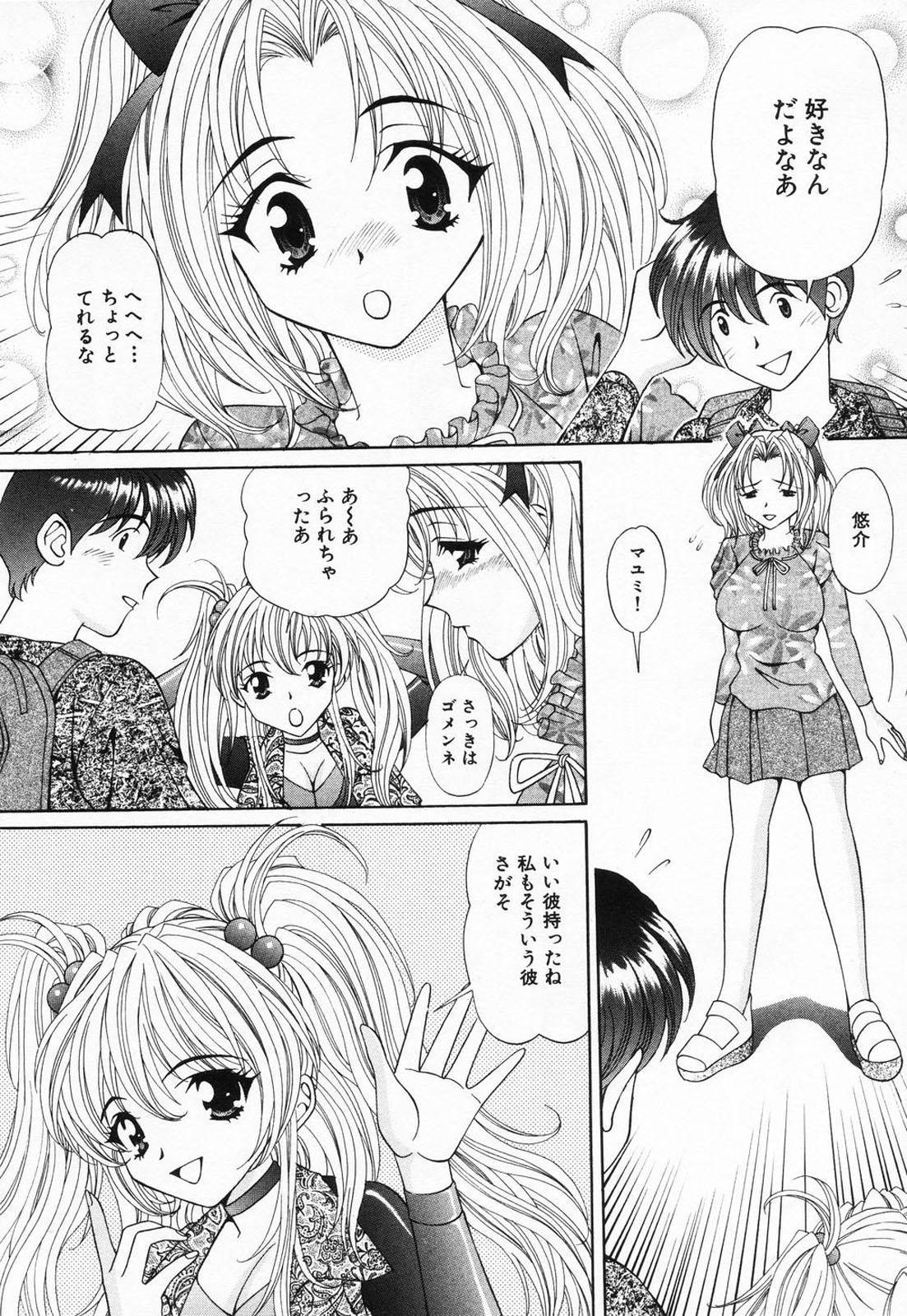 Jusei Muyou! 112