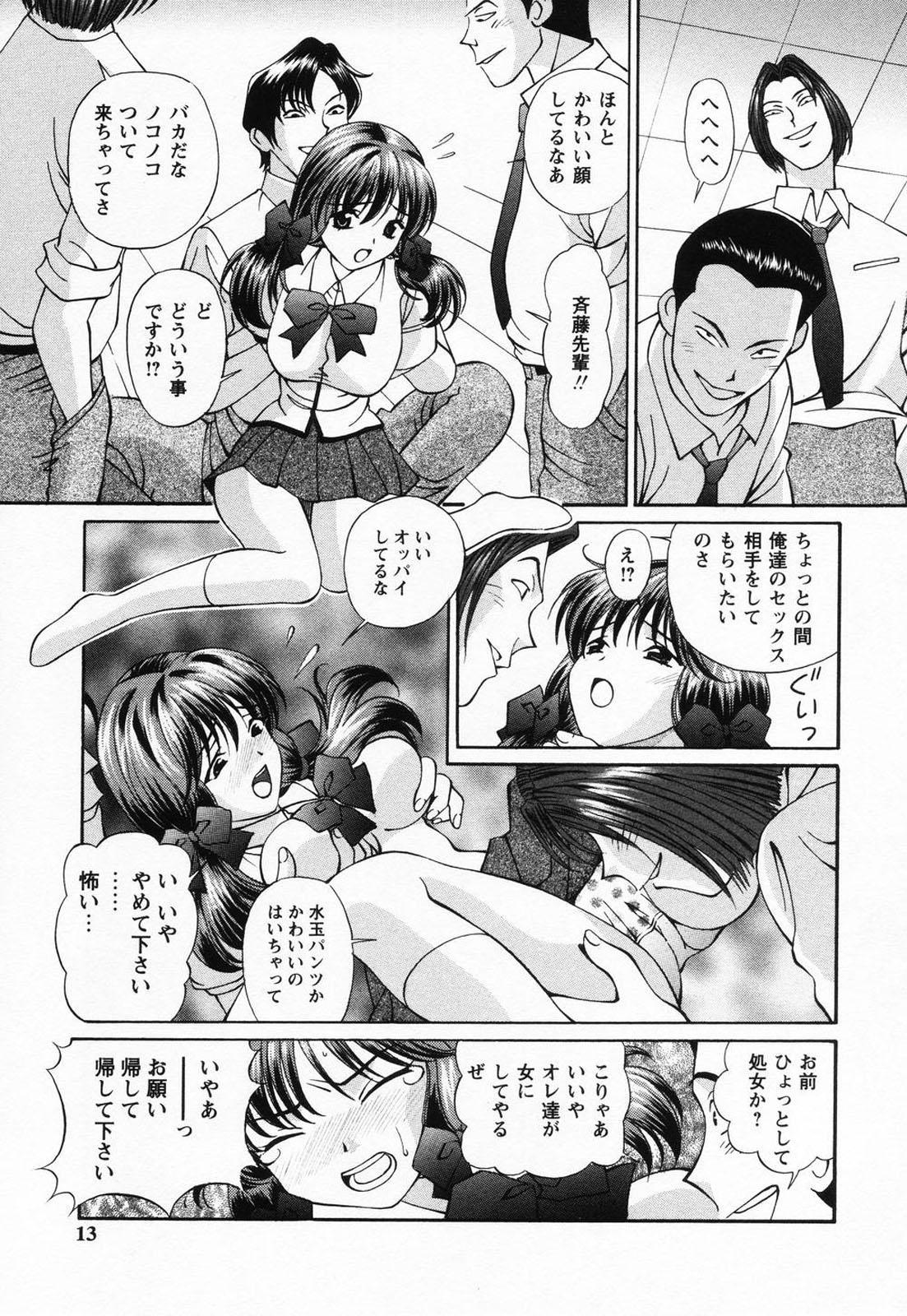 Jusei Muyou! 11