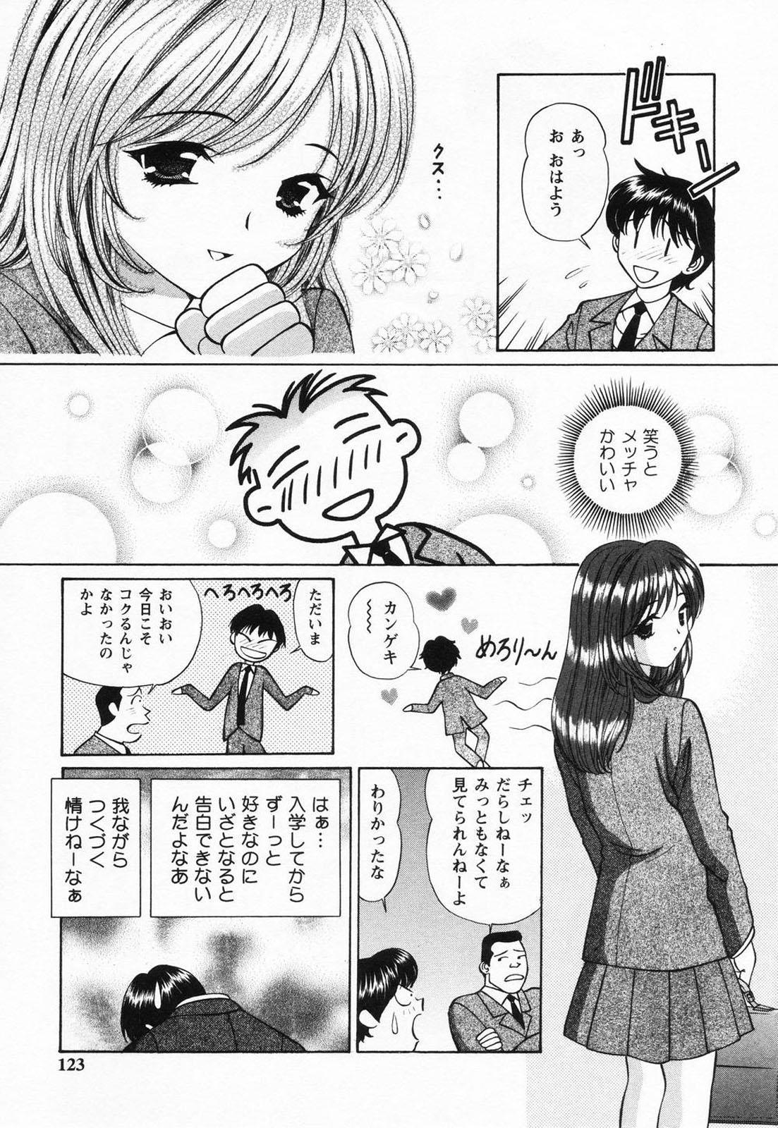 Jusei Muyou! 121