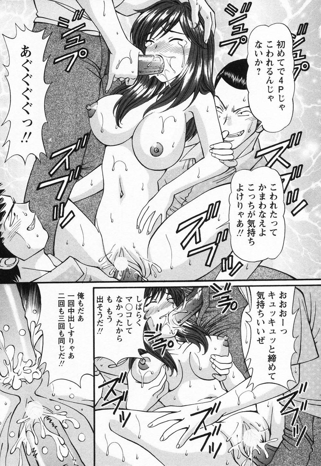 Jusei Muyou! 148