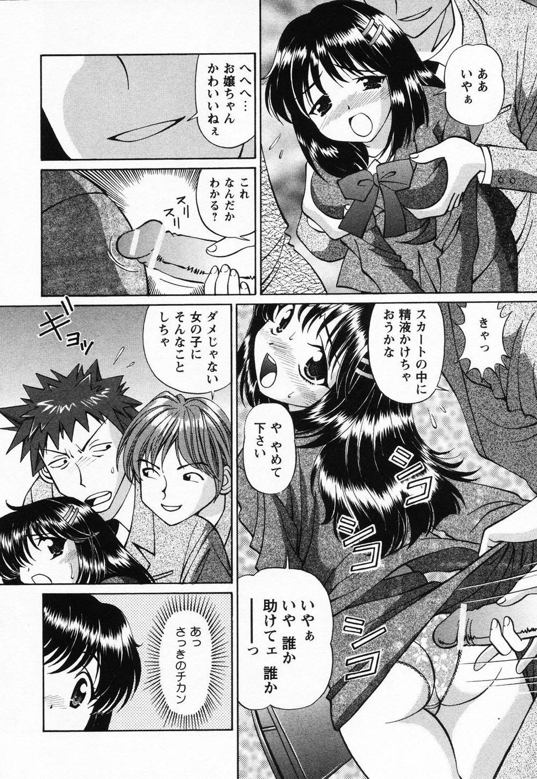 Jusei Muyou! 170
