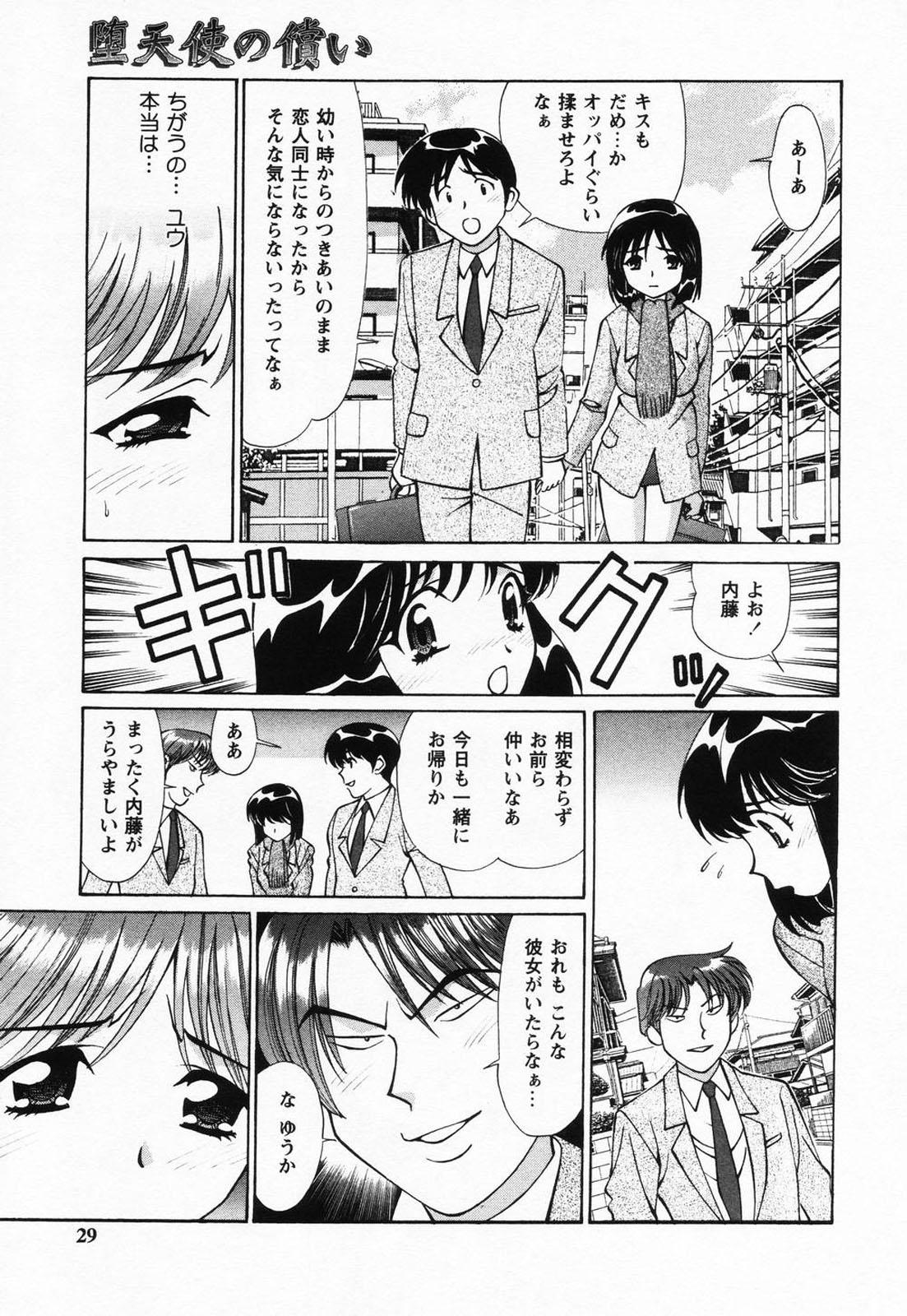 Jusei Muyou! 27