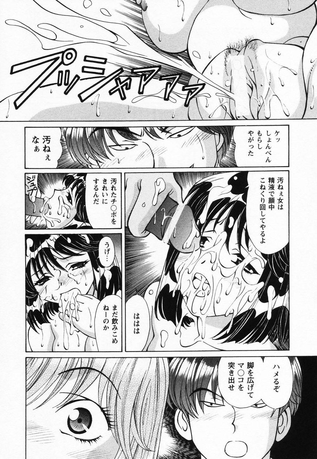 Jusei Muyou! 33