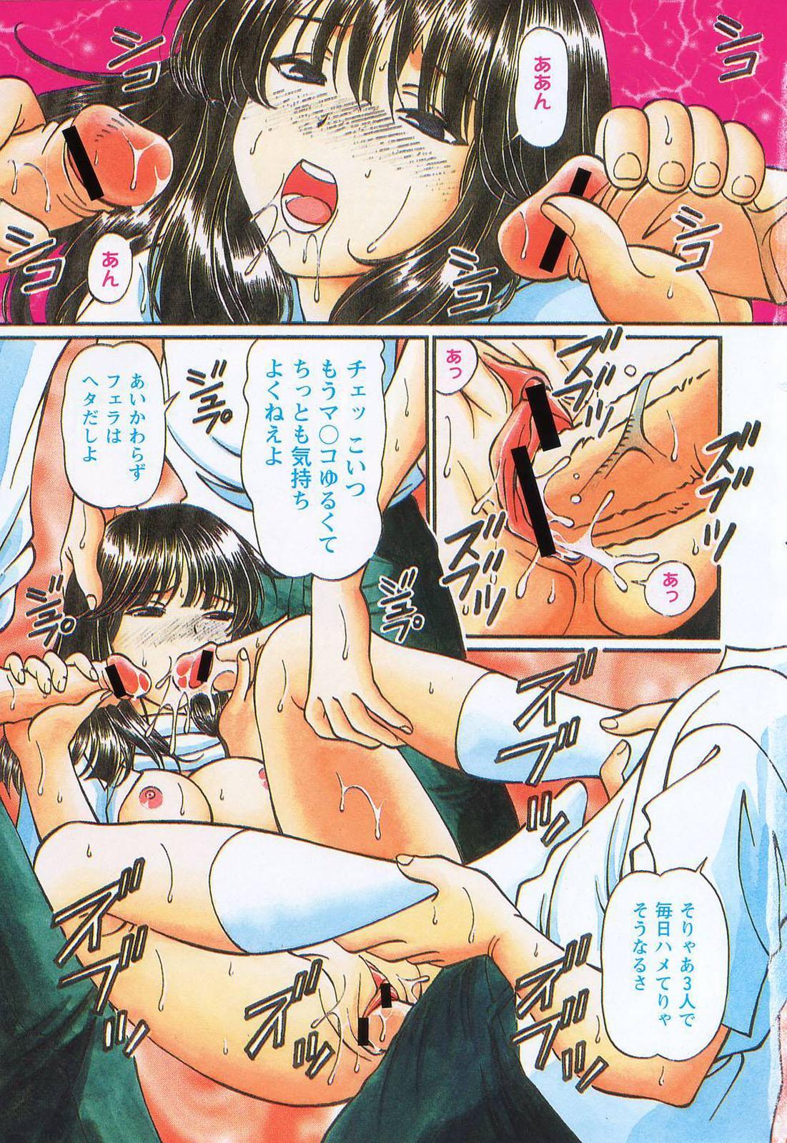 Jusei Muyou! 3