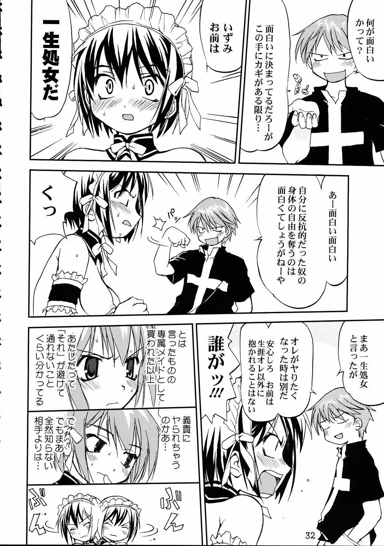 Kore ga Watashi no Teisoutai - This is my Chastity Belt 30